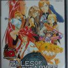 【未開封】テイルズオブジアビス(PS2)