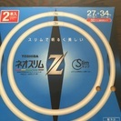 TOSHIBA蛍光管2本 ネオスリム
