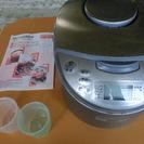 三菱IH炊飯器5.5合炊き NJ-FM10(取説付)