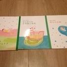 ★値下げ★☆ベネッセ たまひよ befa! 妊娠9・10・誕生記念...