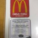 McDonald's VIPステッカー