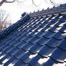 瓦屋根の修復・漆喰補修・葺替工事お任せ下さい❗❗
