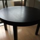 IKEA 丸型ダイニングテーブル