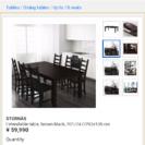 IKEA ダイニングテーブル 伸長色 4~6人