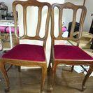 アンティークマホガニー 椅子2脚セット