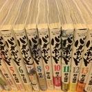 【中古】バガボンド 1~37巻 最新全巻セット