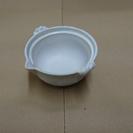 [無料300個まであげます]萬古焼の雑炊鍋の胴です。沢山あります。