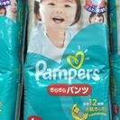 オムツ☆パンパースLサイズパンツ新品☆