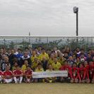 創部21年のシニアサッカークラブ passio