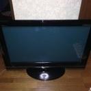 日立プラズマテレビP42-XP300CS中古美品