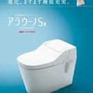 台数限定‼️  ✨最新タンクレストイレが他店を圧倒す...