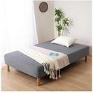 セミダブルのベッド譲ります