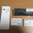 【ドコモ純正品】Xperia Z SO-02E卓上ホルダー(SO15)