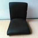 折りたためる座椅子