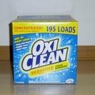 新品未使用◇オキシクリーン4.98kg ◇万能洗剤 OXI CLE...
