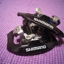 シマノ A-530 片面ビンディングペダル SPD