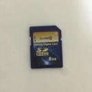 SDカード 8GB