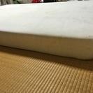 ★ テンピュール マットレス 厚さ20cm  ★