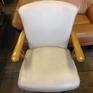 ダイニングチェア 回転椅子 1脚