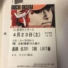 緊急!4/23広島vs.阪神