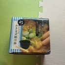 【新品】かきまぜ納豆鉢