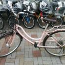 三段変則自転車 26インチ