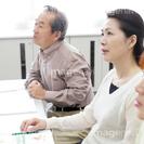 楽しく英会話  50歳からの広島シニア英会話教室