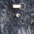 [送料無料]Pluggy Lock(プラギーロック)未使用,新品