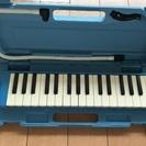 ヤマハピアニカ 〜水色〜 鍵盤ハーモニカ