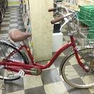 [2853]中古自転車 リサイクル自転車 シティサイクル ママチャ...