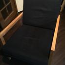 IKEA ロッキングチェアー 4/29-5/1引取限定
