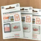 ★タイムセール★早い者勝ち!microSDHC 32G 新品未使用...