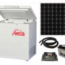 【完全ソーラー発電式】ソーラー冷蔵庫166Lセット
