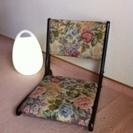 和室に合う座椅子 2脚