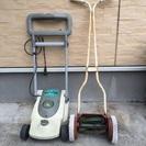 芝刈り機2台