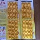 【受付終了】クリアアサヒ シール 300枚