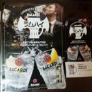 【BACARDI】バカルディ、ポスター!(新品)