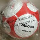 サッカーボール ミカサ 5号 新品