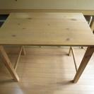 木製の小さな机 勉強机 (5月1日(日)引取り可能な方)