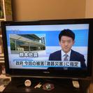*交渉中*TOSHIBA REGZA32型 液晶TV