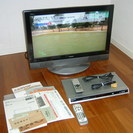 日立26型液晶テレビWooo+PanasonicDVDプレーヤーセット