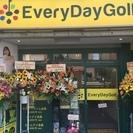 墨田区本所吾妻橋の通い放題ゴルフスクールの体験レッスン無料キャンペーン