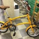 [3028]ミヤタ自転車 aLight(アライト) ミニベロ 小径...