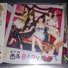 CD+DVD Not yet「西瓜BABY」レンタル落ち