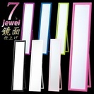 全身鏡(color:ピンク)
