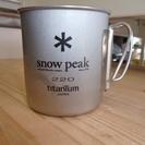 snowpeak チタンシングルマグ220