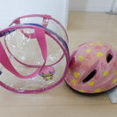新品☆ブリヂストン☆可愛いヘルメットヘルがも♪バック付 ピンク