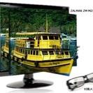 ZALMAN FULL HD 3Dモニタ 21.5インチ
