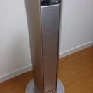 【訂正】【KOIZUMI】超音波加湿器ジャンク品
