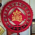 中国の飾り、
